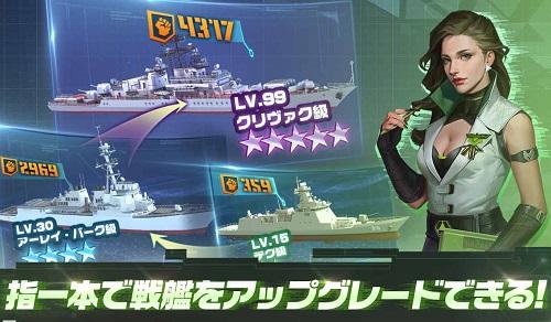 おすすめ戦艦アプリ「放置艦隊」