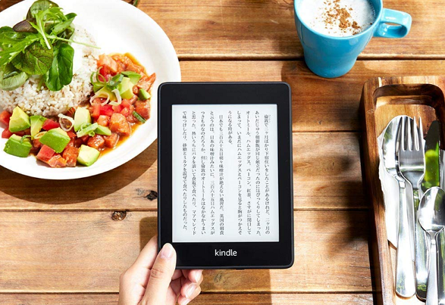 新型Kindle Paperwhite