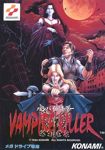 VAMPIRE-KILLERバンパイアキラー