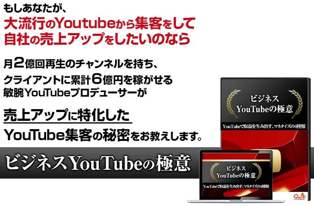 【お小遣い稼ぎなら難しくない】YouTuber