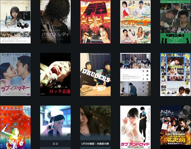 【サブスク】インディーズ映画おすすめ配信サイト『DOKUSO映画館』の評判とは?
