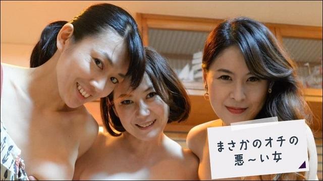 おすすめインディーズ映画10位「後妻業の悪女 幸せ芝居」